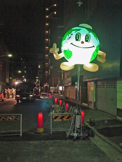 東京都下水道局のキャラクター「アースくん」のバルーン投光器。下水道工事の現場で使われています