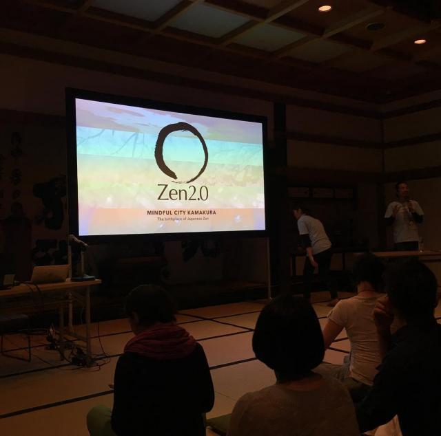 鎌倉で開かれたカンファレンス=河野さん提供