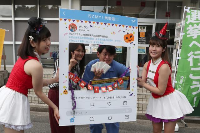 名古屋市選挙管理委員会の衆院選啓発活動。投票を呼び掛ける顔出しパネルも用意されていた=10月12日