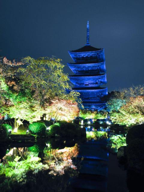 京都にある東寺(教王護国寺)五重塔