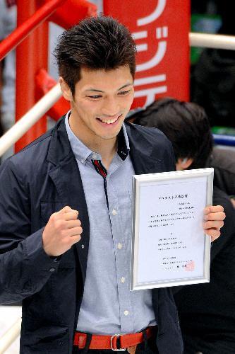 プロテストの合格証書を手に笑顔を見せる村田諒太選手
