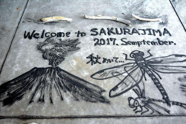 火山灰で描いた桜島=鹿児島市