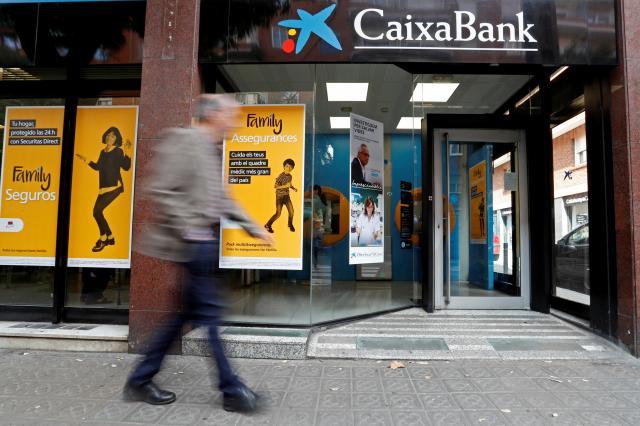 スペイン3位のカイシャ銀行は、本店をバルセロナからバレンシアに移した