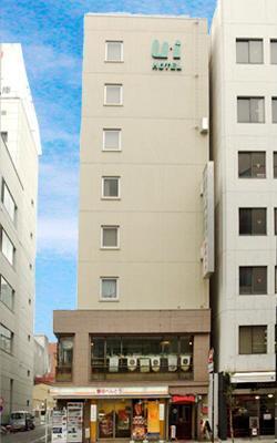 静岡県静岡市葵区にある「しずおか弁当」