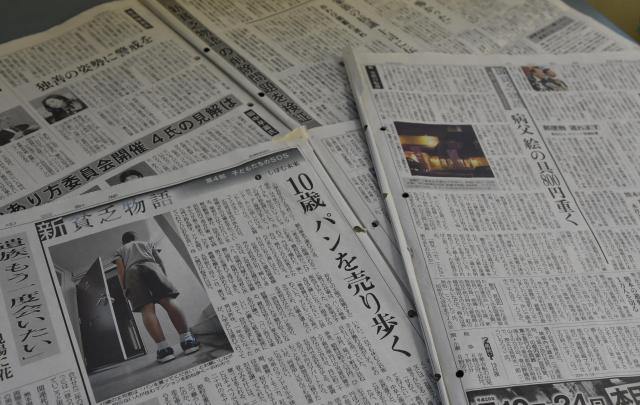 中日新聞「新貧乏物語」で捏造(ねつぞう)などがあった記事と、その検証記事