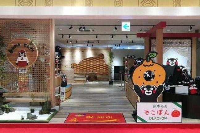 日本初進出の「くまカフェ」