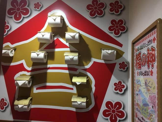 太宰府参道店のトイレ
