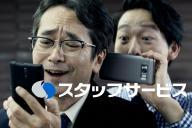 新しく公開された動画「SNS部下篇」の一場面