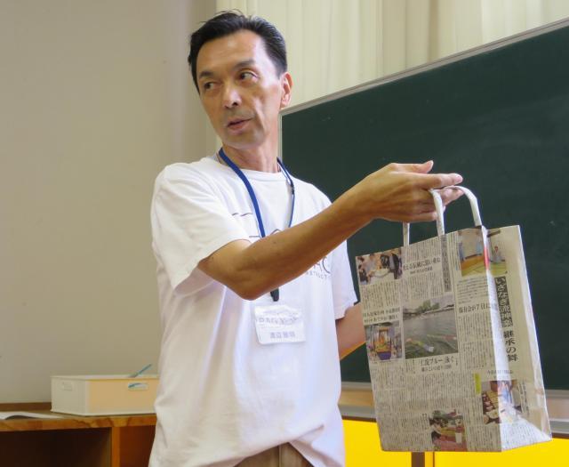 レジェンド渡辺隆明さん