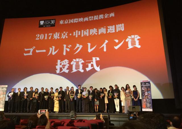 今年の東京国際映画祭に合わせて開かれた「中国映画週間」のセレモニー