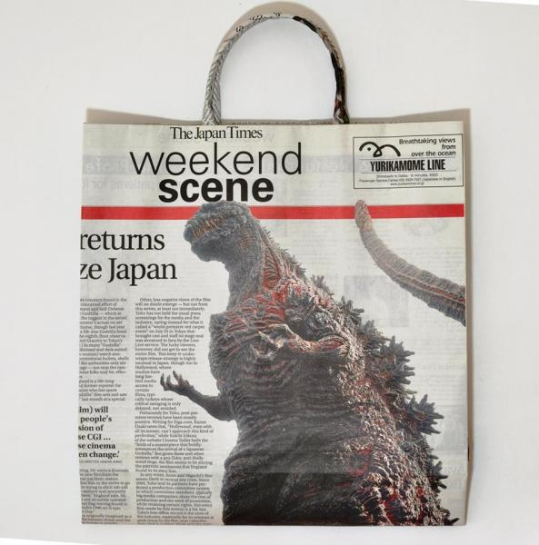 英字新聞にゴジラ登場