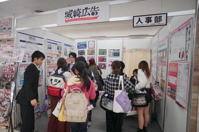 11月3、4日に東京・池袋で開かれたAGF(アニメイトガールズフェスティバル)には城崎広告も参加。ブースに多くのファンが訪れた