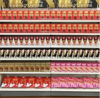 「ポッキー&プリッツの日 店頭」で検索すると一面ポッキーの棚が
