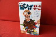 1975年に発売された「黒ひげ危機一発ゲーム」(初代)