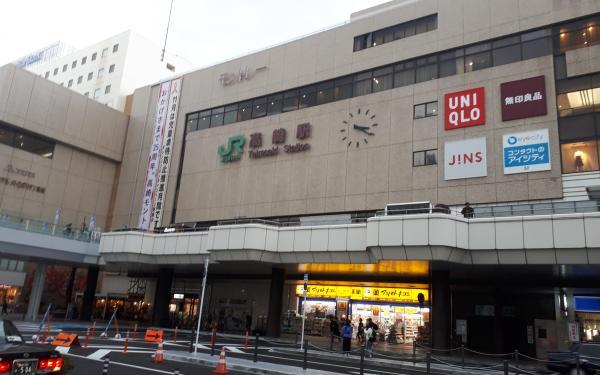 同姓同名の「堀江孝治」さんを探しに、降り立った高崎。旅費は3000円弱。もう後戻りはできない