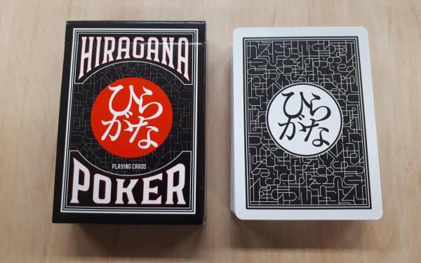 ひらがなが1文字ずつ印字されたカードを使って言葉を作る遊び「ひらがなポーカー」