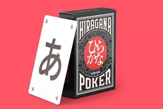 SNSから生まれたカードゲーム「ひらがなポーカー」