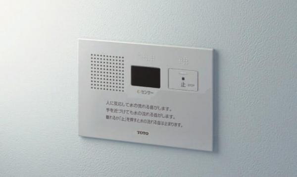 TOTOが販売しているトイレ擬音装置「音姫」
