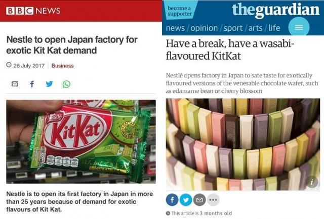 イギリスの公共放送BBC(左)や高級紙ガーディアンも日本での工場新設を伝えた