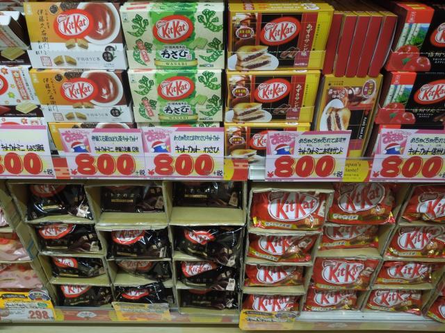 ワサビ味などユニークな味も並ぶ=MEGAドン・キホーテ渋谷本店