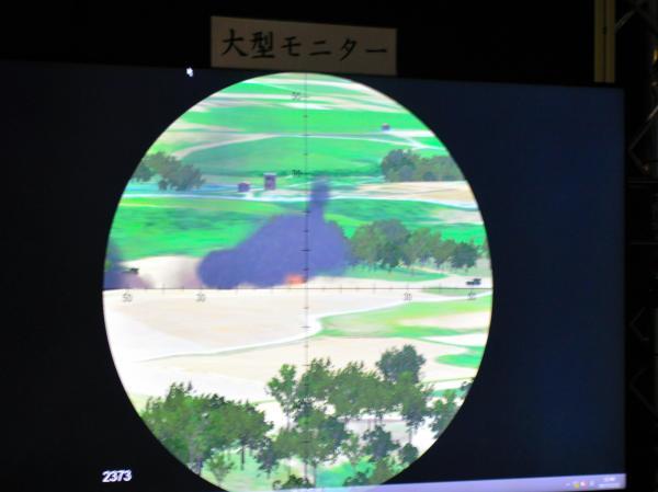 シミュレーターで砲撃を誘導する隊員らに見える着弾の画像。昼夜や風向、風力を設定でき、着弾地点と目標のずれをふまえ砲撃する側と無線電話でやり取りして次の砲撃で修正する=11月12日、陸上自衛隊富士学校