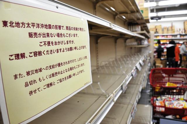 東日本大震災の直後、東京ではスーパーで品切れが相次いだ