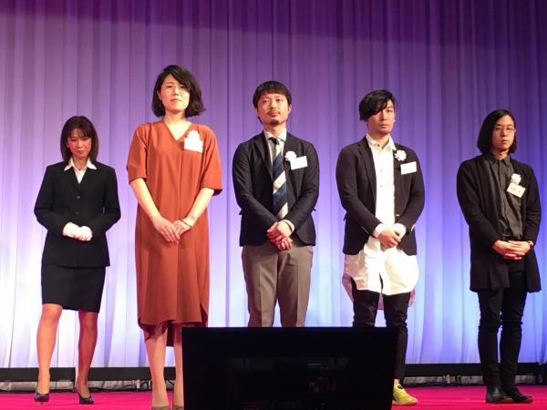 授賞式での平澤佳子さん(左から2人目)