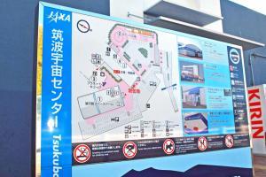 えっ?JAXA地図に萌えキャラが! 話題の案内板、制作した職員に聞く