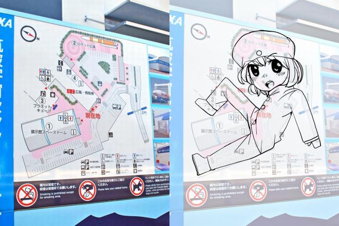 見えなかった人のために、漫画家・吉谷光平さんに描いてもらいました
