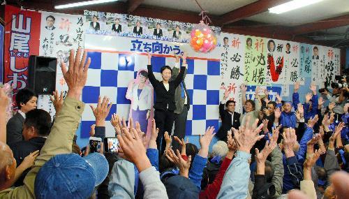 山尾志桜里氏は、支援者と一緒に万歳三唱で当選を喜び合った=愛知県長久手市