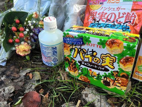 現場アパート近くに供えられた菓子のパッケージには「また会おうな」「おれは仲直りしたかった」と被害者に向けたと思われるメッセージが書かれていた=2017年11月10日、神奈川県座間市、阿部健祐撮影
