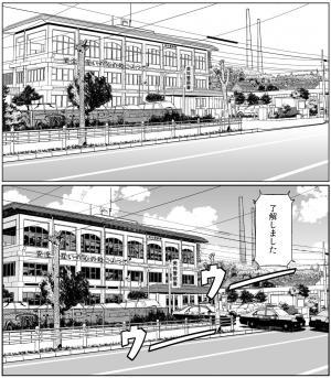 受刑者が描いた背景画(上)と、苑場さんが手を加えて実際に利用した一コマ(下)=苑場凌さん提供