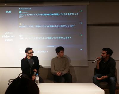 11月13日のイベントでは、来場者らがクォーラについてディアンジェロ氏(中央)に質問できる企画もあった=東京・渋谷