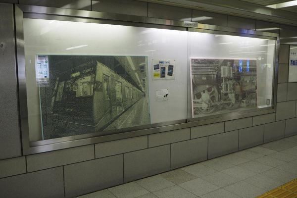 西梅田駅に2作品が展示されています