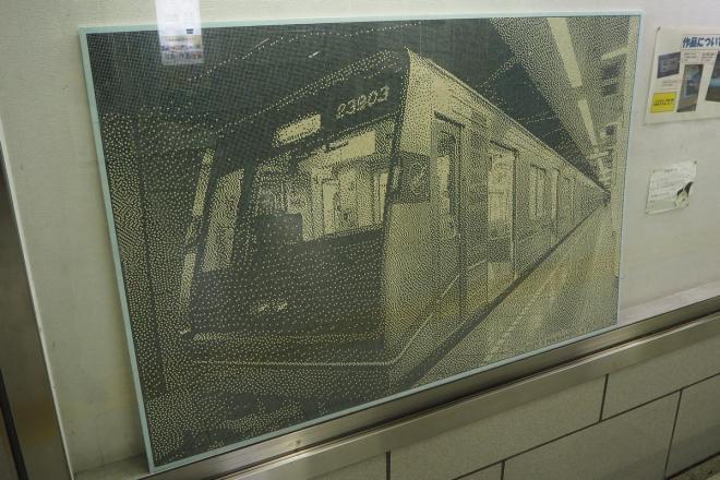 こちらは地下鉄車両