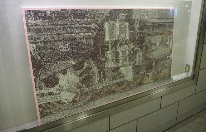 こちらは機関車
