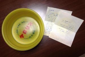 匿名希望の「ケロリン桶」届いた! 盗まれた銭湯に2度目の贈り物