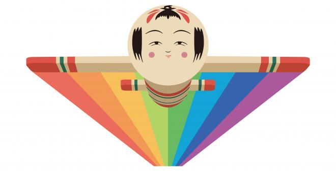 「Sky Journey 仙台・宮城キャンペーン」のサイトで使われているイラスト