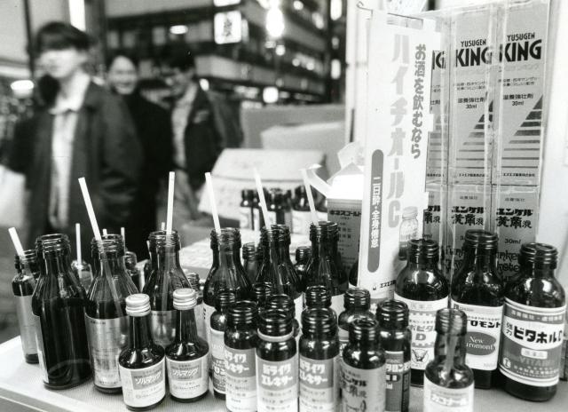 アリナミンVドリンク(武田薬品)、ユンケル黄帝液(佐藤製薬)、リゲイン(三共)といったミニドリンク剤が1990年、売り上げを軒並み大幅に伸ばしていた