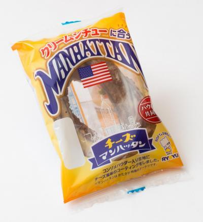 リョーユーパンとハウス食品とのコラボ商品「クリームシチューに合うチーズマンハッタン」