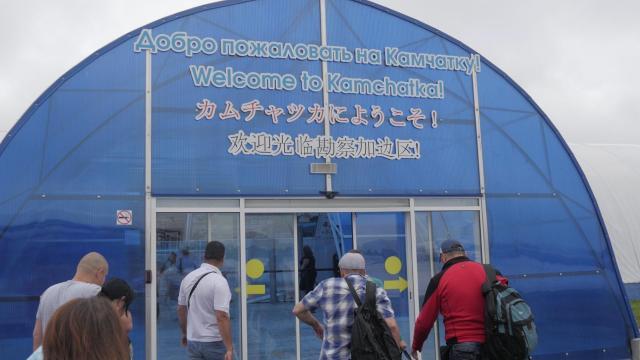カムチャツカの空港には日本語の表記も=2017年8月6日