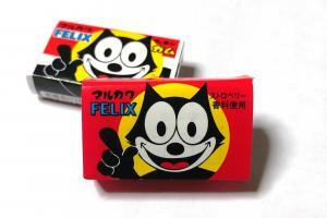 10円ガムから「あたり・はずれ券」が消えた? 丸川製菓に聞きました