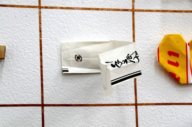 これも箸袋の作品。辰巳さんは「自然派」と名付けます