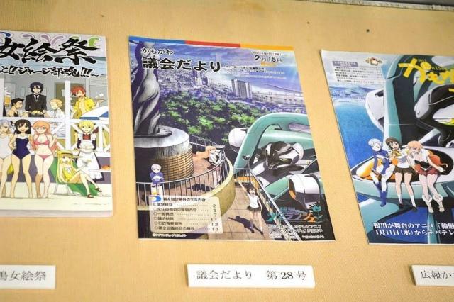 鴨川市の「議会だより」や市の広報誌の表紙も飾りました