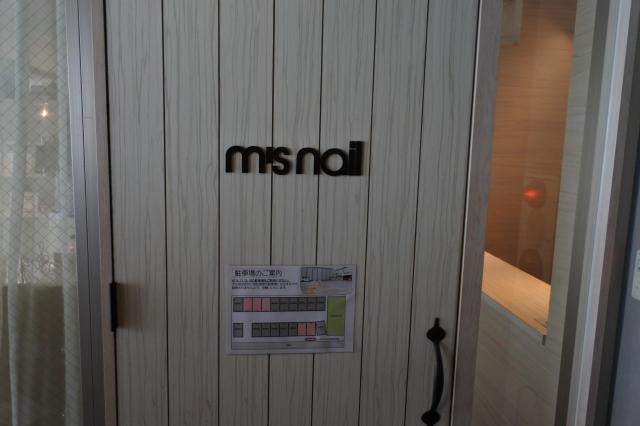 ネイルサロン「m's nail」=福井市
