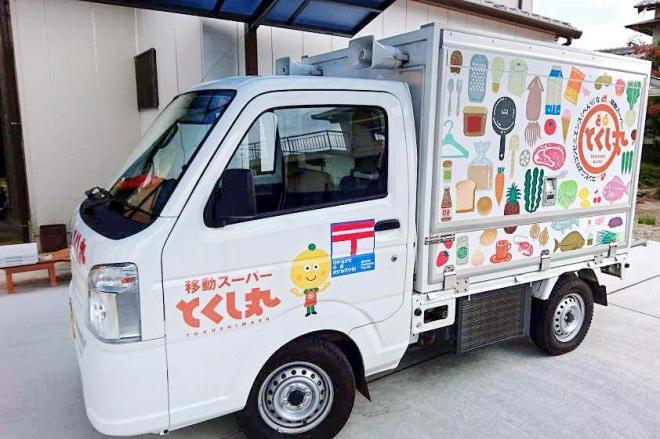 郵便の「〒」マークをつけた軽トラック=とくし丸提供