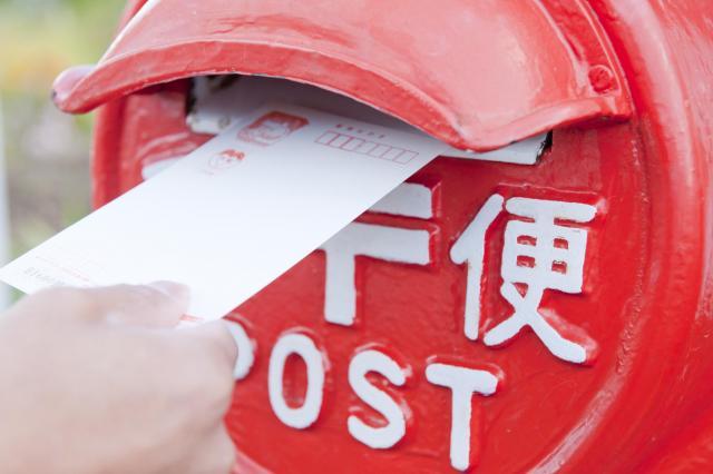 法律で決まっている郵便ポストとボックスの違い