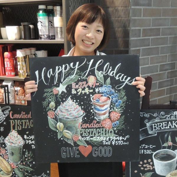「GAHAKU」に選ばれた鈴木裕美さんと、鈴木さんが描いたオファーボード