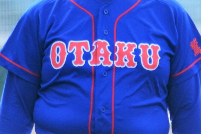 オタ野球部のユニフォーム