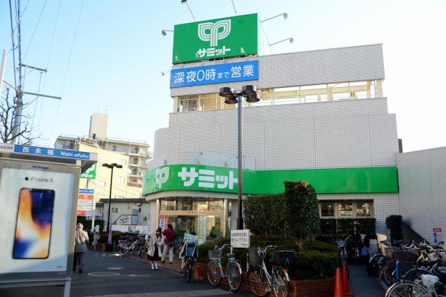 サミットストア 西永福店=東京都杉並区